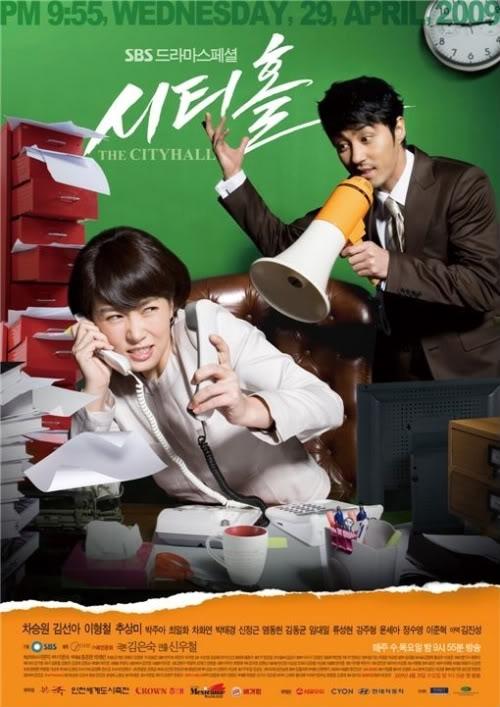 [K-Drama] City Hall 1317658113-2759e48