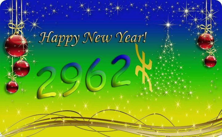 Célébration de yennayar Yennayer-2962-307e9e0