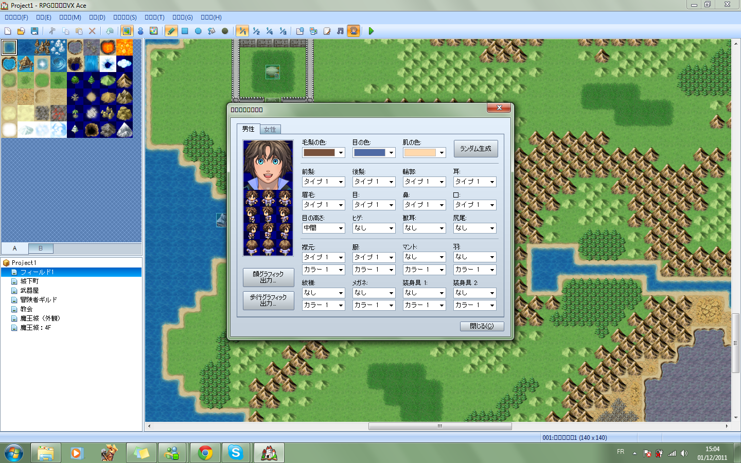 RPG maker VX Ace - Page 2 Screen-2f40479