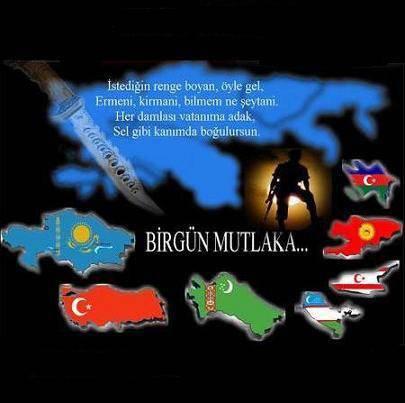 موقع للطورانيين في آذربيجان 3012687e4b2345acd67a34d9695e004e12d65ce