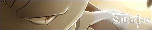 Pokemon Sunrise Barre-1-2-2b445ab