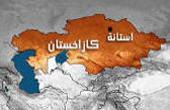 مختصر عن جمهورية قازقستان التركية وتاريخها 467034833774884bf547d6cb8dc95a0665af845