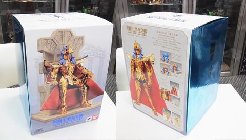 Sea Emperor Poseidon Po1-380aee5