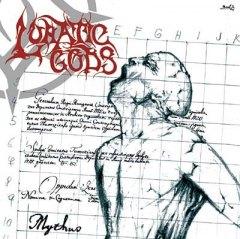 Lunatic Gods Lunatiele