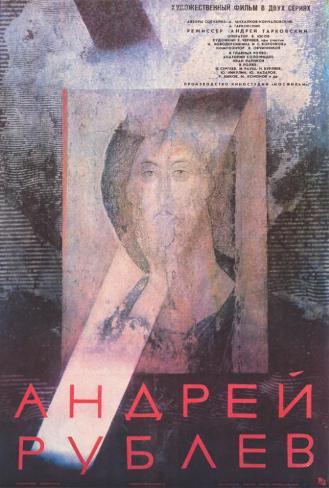 de Daney et de la Contre-Réforme Andrei-rublev-russian-style