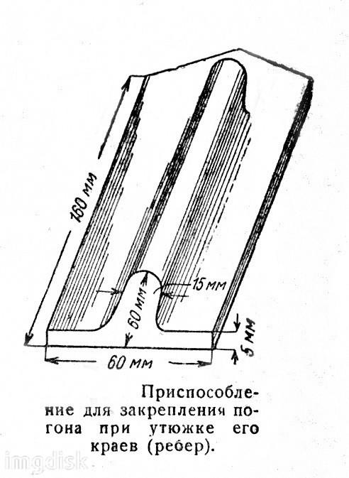 ПОГОНЫ КРАСНОЙ АРМИИ 1943-1945 09