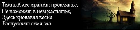 """Конкурс """"Бардовое пламя"""" - Страница 2 QUPBM"""