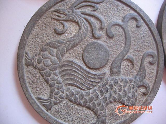 Antigua moneda con un dragon? 20091107115958454