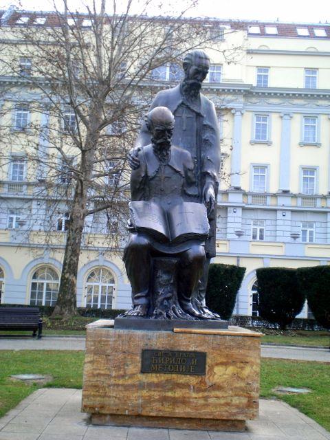 Parkovi i česme Beograda 8713338_l