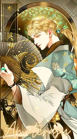 Amaterasu Mori