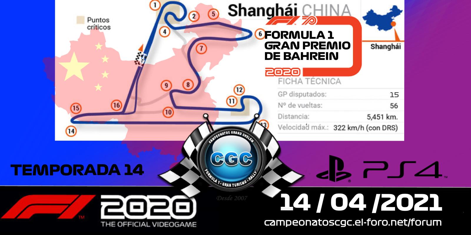 7 - GP de CHINA 14/04/2021 WSx4MYC