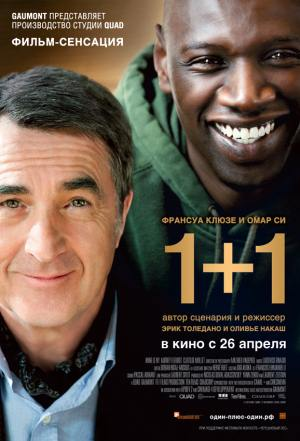1+1 / Intouchables 2c8741db834444284f841a51294098bb