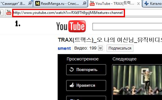 Как вставлять видео с Youtube A79fe4f84ee9d4e8bf903fef9f5e21b0