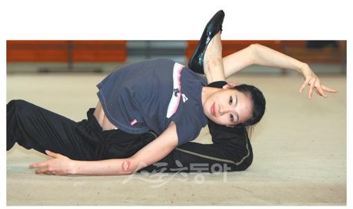 Shin Soo Ji 200805270265