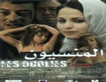 الفيلم المغربى المنسيون 2011 35657582465582717986
