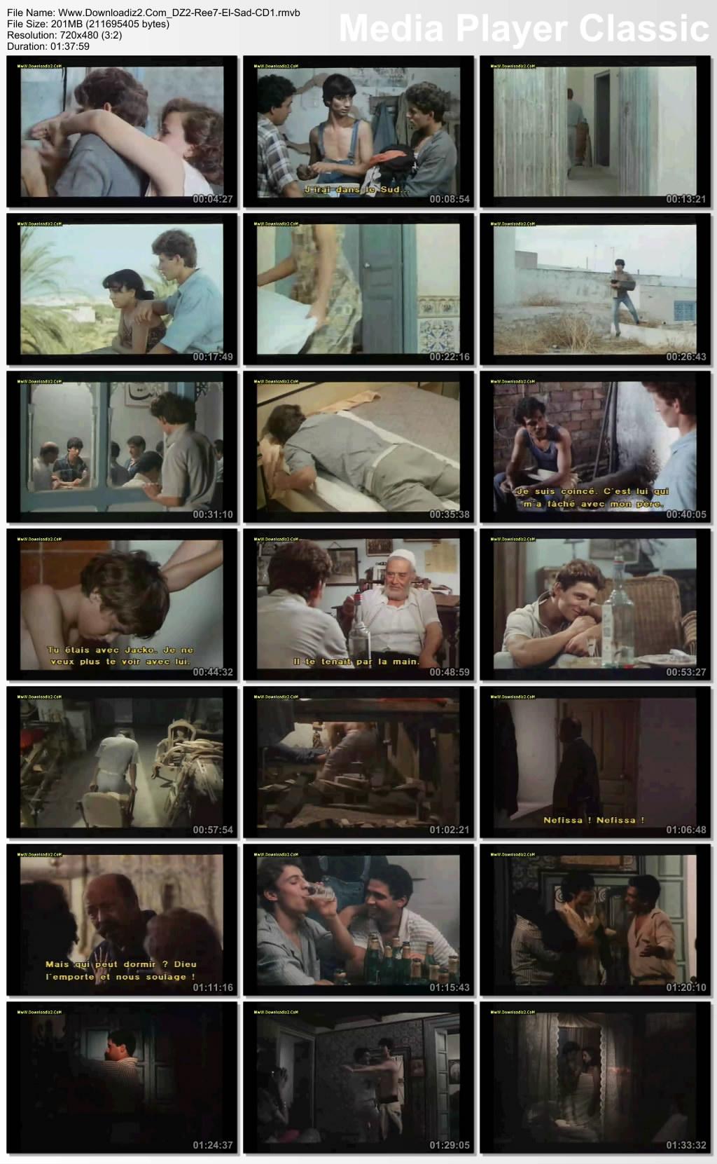 الفيلم التونسى الممنوع من العرض ريح السد 45649363294426010731