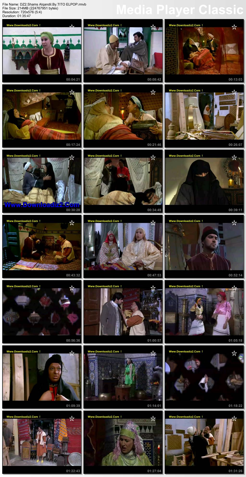 الفيلم المغربي .. شمس القنديل 87910608867930674633