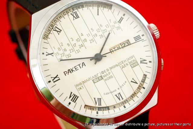 Raketa(s) perpetuel calendar  - Page 2 8_11_2011_watch_11_-_1