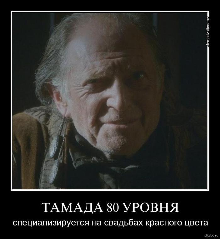 Игры престолов / Game of Thrones - Страница 2 1372179489-596
