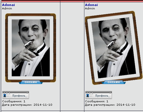Рамка аватара с наклоном 1415751433
