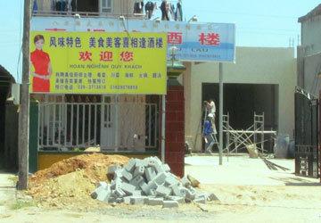 không - Cuộc xâm lược không tiếng súng của Trung Quốc 20130508113334-tq1