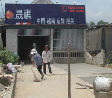 không - Cuộc xâm lược không tiếng súng của Trung Quốc 20130508113334-tq2