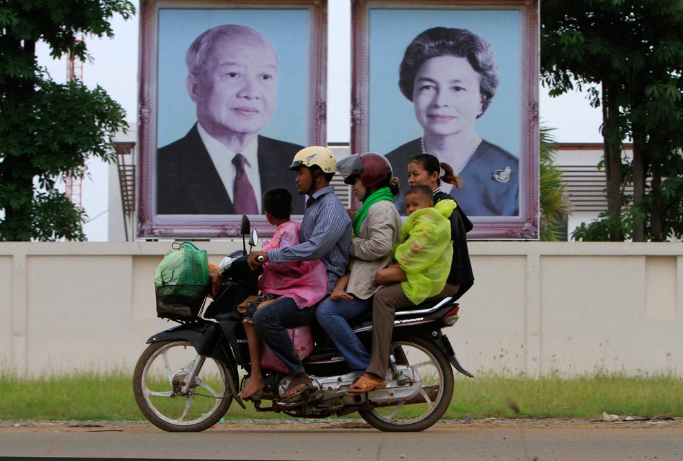 Cambodge... Bp20