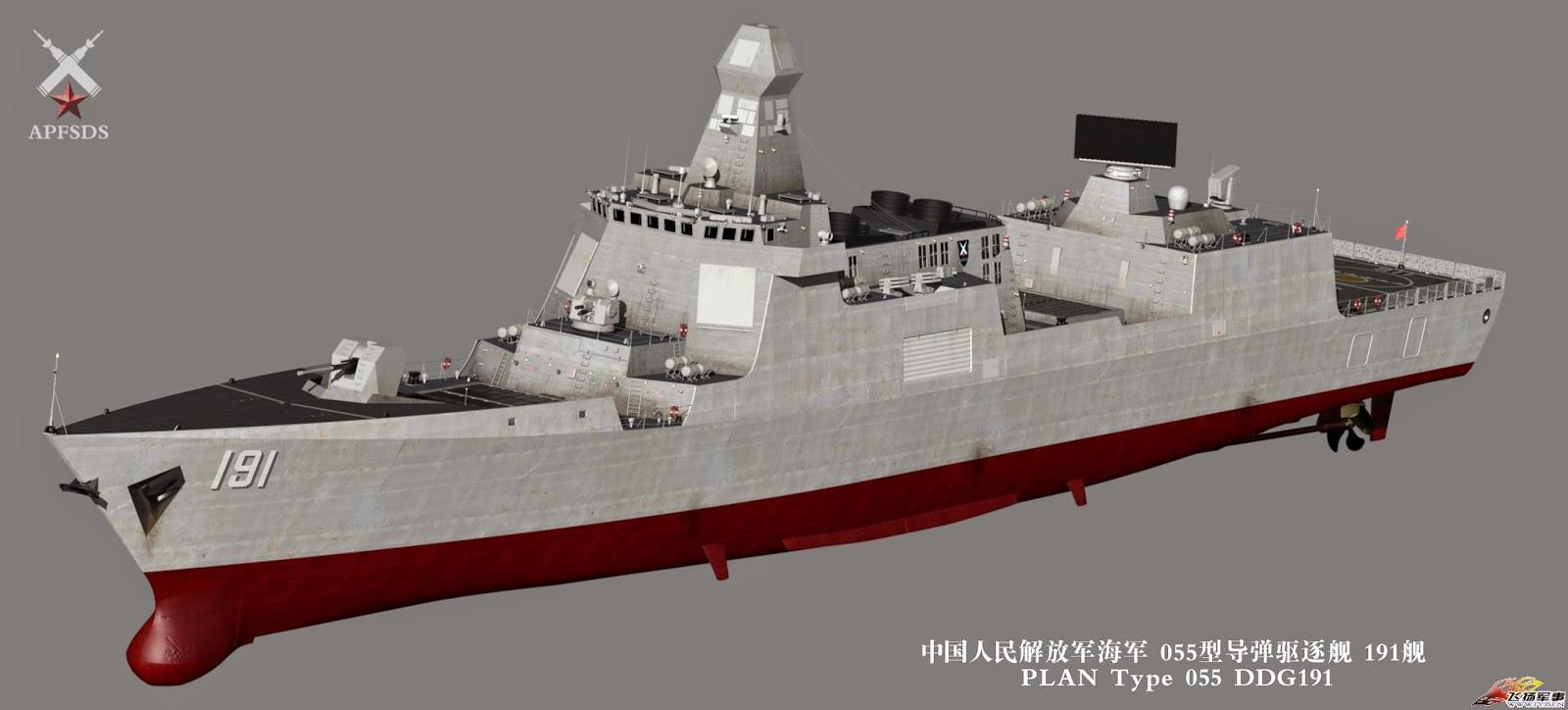 الحرب البحريّة والمواجهة العالميّة القادمة  PLANs-Next-Generation-Type-055-Class-Guided-Missile-Destroyers-missile-hhq-19-19-missiles-age-3