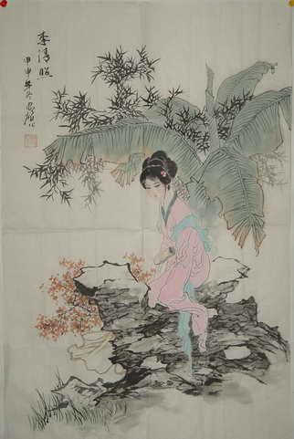 ლი ცინ-ჯაო Lqz1