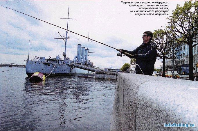 Ловля рыбы в Неве 1293959373_10