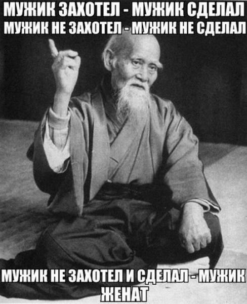 Смешное из интернета. - Страница 2 1423139999_1422854844_4_novyy-razmer