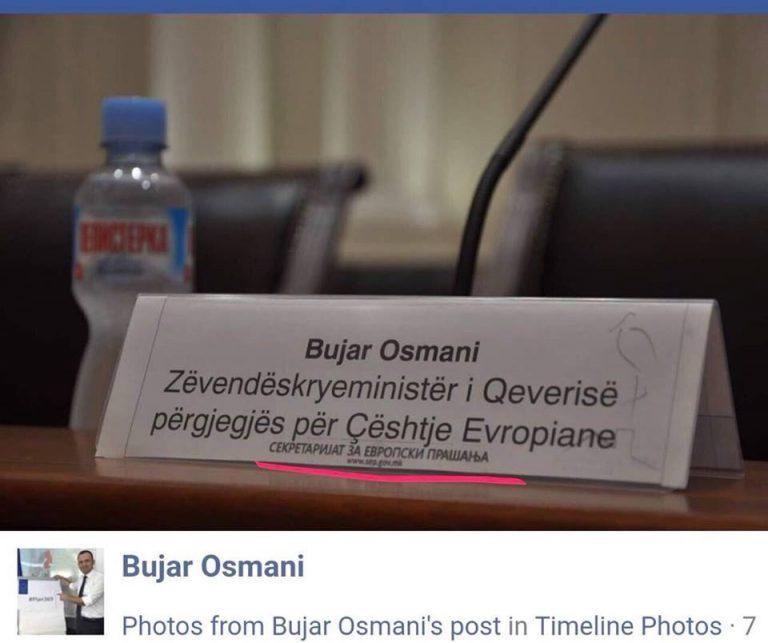 Владата на вазалот Зоран Заев Bujar_albanski-768x643