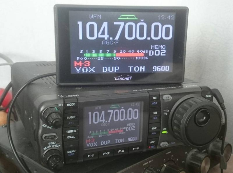 IC7000 - Vidéo externe : Ecran de caméra de recul pour véhicule IC7000-ecran-deporte