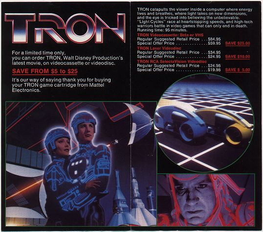 [Jeu] Association d'images - Page 11 Tron-flyer-interior