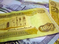 Don't be fooled by the Iraq Dinar scam  Iraqi-dinar-Promo
