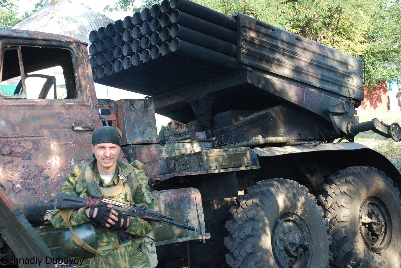Donbass Liberation War Multimedia Post-10-1408210663