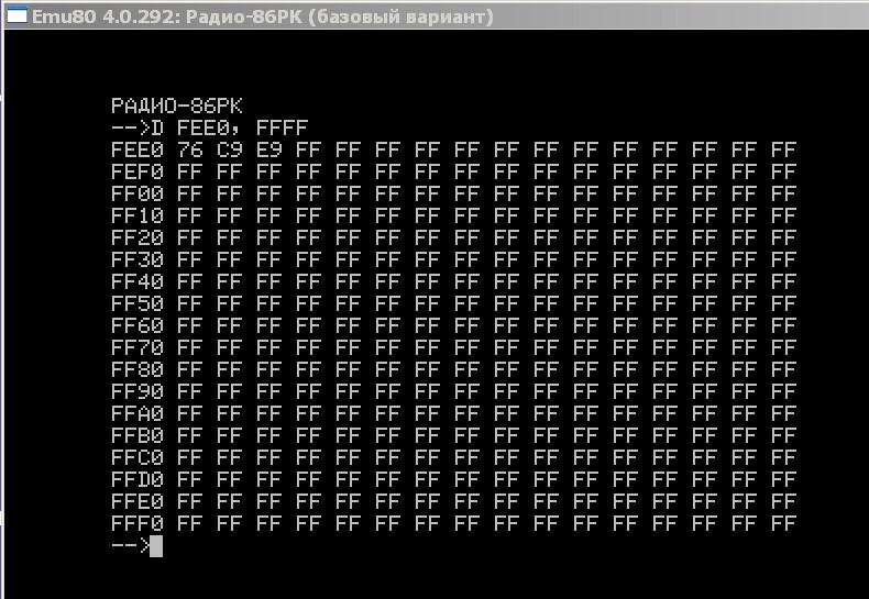 ПЗУ F800 для РК86 285bytesfree.1582694278