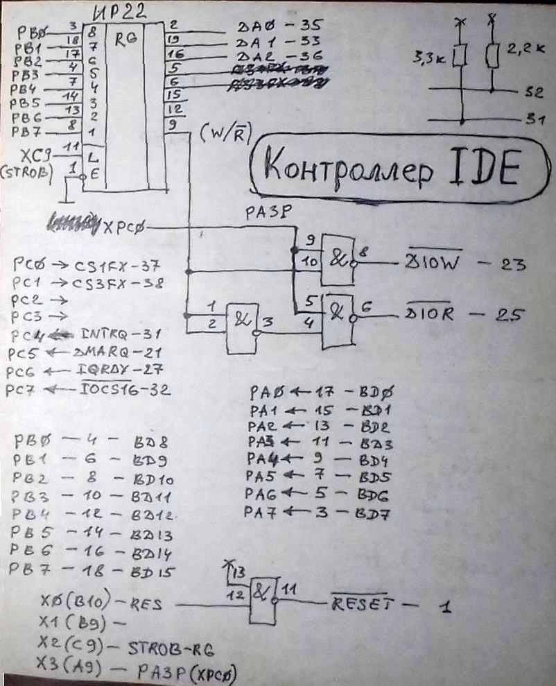 РК86: подключение винчестера IDE (или CF-карты) 3.1612606618