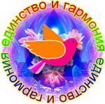 """Проект """"Единство и гармония"""" - Весна. Поздравляем победителей! AllaYA.1519808679"""