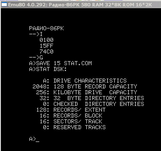 CP/M для РК86 и Микроши CPM2.1578982078
