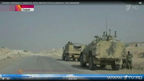 Russian Military Photos and Videos #4 - Page 2 CepbsK8WQAEJUo2.1459183799