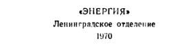 Полезные книги Elektrogitary2.1612019736