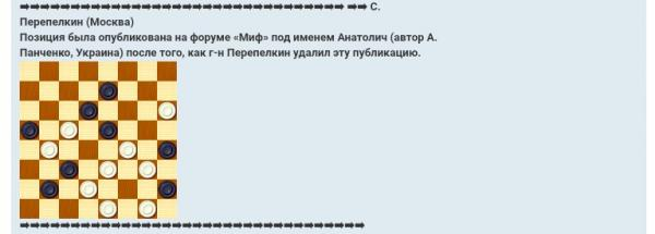 чебурашки - Страница 3 IMG_20200318_042803_398.1584494992