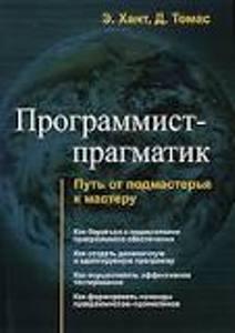 Топ-25 книг по программированию. K_prog_001.1583661971