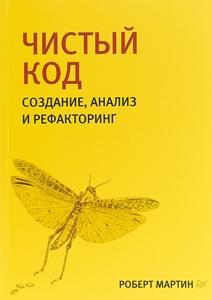 Топ-25 книг по программированию. K_prog_002.1583665260