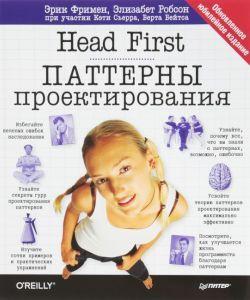 Топ-25 книг по программированию. K_prog_005.1583745023