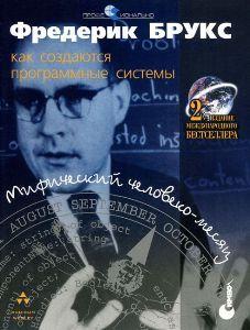 Топ-25 книг по программированию. K_prog_006.1583745868