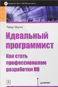 Топ-25 книг по программированию. K_prog_007.1583746449