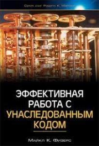 Топ-25 книг по программированию. K_prog_008.1583749166