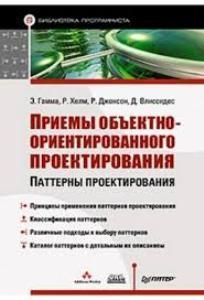 Топ-25 книг по программированию. K_prog_009.1583923722